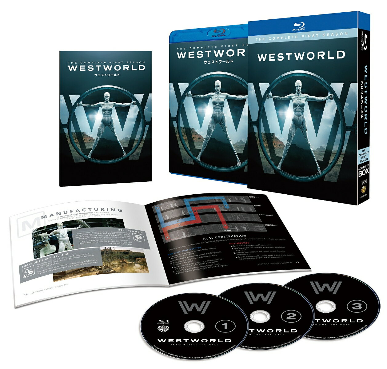 ウエストワールド<ファースト・シーズン>ブルーレイ コンプリート・ボックス(3枚組/ウエストワールド運営マニュアル付)(初回限定生産)【Blu-ray】 [ エヴァン・レイチェル・ウッド ]