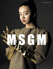 MSGM MAGAZINE(#03) ([バラエティ])
