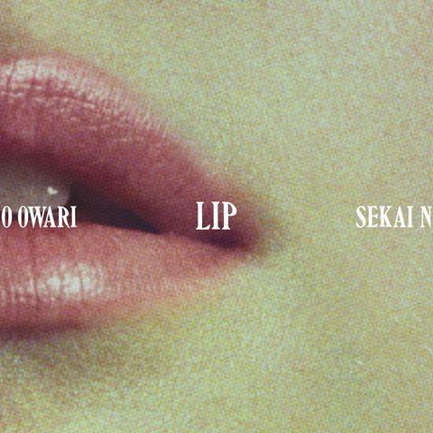 Lip (初回限定盤 CD+DVD) [ SEKAI NO OWARI ]