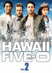 HAWAII FIVE-0 DVD BOX Part 2 [ アレックス・オロックリン ]