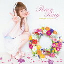 Peace Ring (CD+DVD)