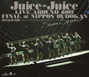 Juice=Juice LIVE AROUND 2017 FINAL at 日本武道館 〜Seven Squeeze!〜【Blu-ray】 [ Juice=Ju...