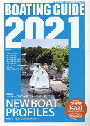 BOATING GUIDE(2021)
