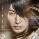 決戦の鬨 (プレス限定盤E CD+エムカード 長曽祢虎徹メインジャケット)