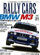 RALLY CARS(vol.21)
