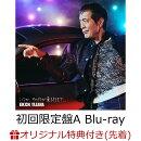 【楽天ブックス限定先着特典】いつか、その日が来る日まで… (初回限定盤A CD+Blu-ray) (レコードコースター(タイ…