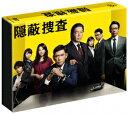 隠蔽捜査 DVD-BOX [ 杉本哲太 ]