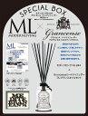 モダンリビングNo.244 × 「グランセンス」 リードディフューザー フレグランスオイル&スティック 特別セット [ ハ…