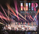 Hello! Project 20th Anniversary!! Hello! Project 2018 WINTER 〜PERFECT SCORE〜〜FULL SCORE〜【Blu-ray】