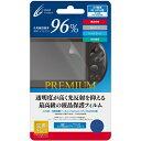 PS Vita2000用 液晶保護フィルム Premium