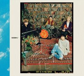 沈丁花 (初回限定盤A CD+DVD) [ DISH// ]