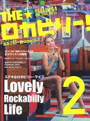 THE☆ロカビリー!(2)