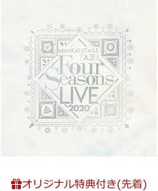 【楽天ブックス限定先着特典】MANKAI STAGE『A3!』~Four Seasons LIVE 2020~(ブロマイド5枚セット(冬組)) [ 横田龍儀 ]