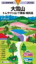 大雪山(2019年版) トムラウシ山・十勝岳・幌尻岳 (山と高原地図)