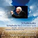 交響曲第5番(チャイコフスキー)