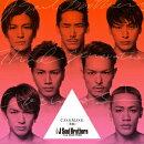 C.O.S.M.O.S. 〜秋桜〜 (CD+DVD)