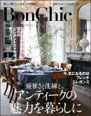BonChic(vol.6)