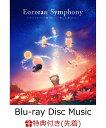 【先着特典】Eorzean Symphony:FINAL FANTASY XIV Orchestral Album Vol.2(映像付サントラ/Blu-ray Disc Music)(オリ…