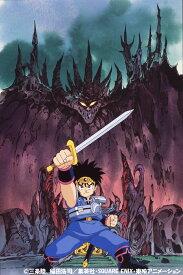 ドラゴンクエスト ダイの大冒険 (1991) Blu-ray BOX【Blu-ray】 [ 三条陸 ]