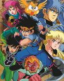 ドラゴンクエスト ダイの大冒険 (1991) Blu-ray BOX【Blu-ray】