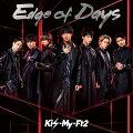 Edge of Days (通常盤)