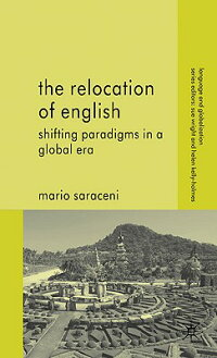 The_Relocation_of_English:_Shi
