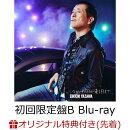 【楽天ブックス限定先着特典】いつか、その日が来る日まで… (初回限定盤B CD+Blu-ray) (レコードコースター(タイ…