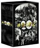 NHKスペシャル::映像の世紀 SPECIAL BOX
