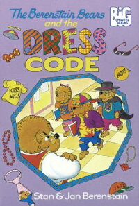 The_Berenstain_Bears_and_the_D