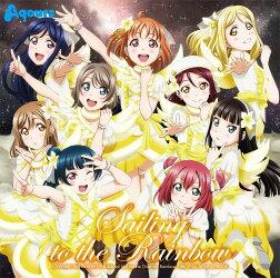 『ラブライブ!サンシャイン!!The School Idol Movie Over the Rainbow』オリジナルサウンドトラック