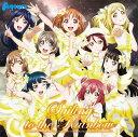 『ラブライブ!サンシャイン!!The School Idol Movie Over the Rainbow』オリジナルサウンドトラック [ 加藤達也 ]
