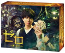ゼロ 一獲千金ゲーム Blu-ray BOX【Blu-ray】