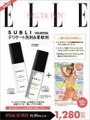 ELLE JAPON(エル・ジャポン) 2020年07月号 × 「SUBLI VITAL MATERIAL」デリケート洗剤&柔軟剤 特別セット