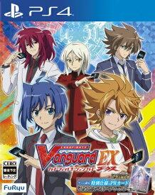 カードファイト!! ヴァンガード エクス PS4版