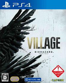 【特典】BIOHAZARD VILLAGE PS4版(数量限定封入特典:武器パーツ「ラクーン君」と「サバイバルリソースパック」が手に入るプロダクトコード)
