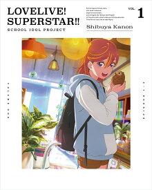 ラブライブ!スーパースター!! 1 (特装限定版)【Blu-ray】 [ 伊達さゆり ]