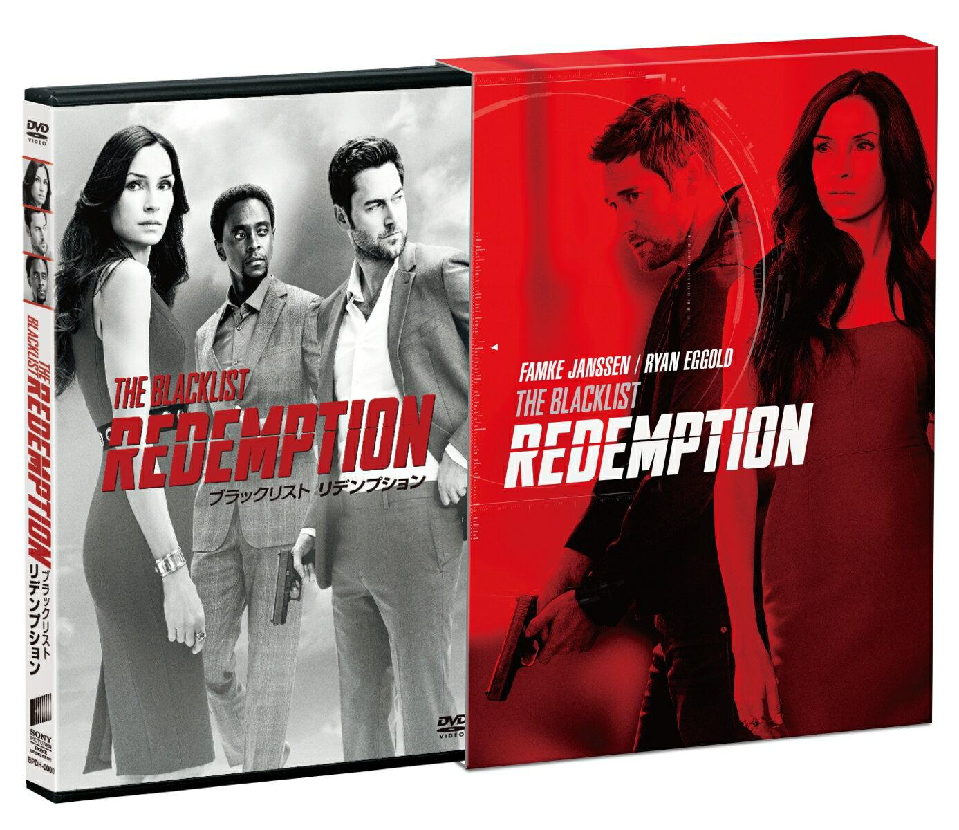 ブラックリスト リデンプション DVD コンプリートBOX(初回生産限定版) [ ファムケ・ヤンセン ]