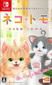 ネコ・トモ Nintendo Switch版