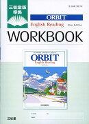 Orbit English reading new edition