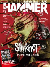 METAL HAMMER JAPAN(Vol.7) Slipknot『アイオワ』20年目の超激 (Rittor Music Mook)
