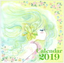 2019年 カレンダー 水森亜土 壁掛け ウォールカレンダーL 水森亜土