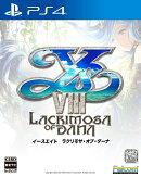 【予約】イースVIII -Lacrimosa of DANA-