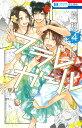 フラレガール 4 (花とゆめコミックス) [ 堤翔 ]
