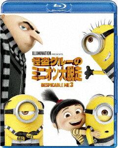 怪盗グルーのミニオン大脱走【Blu-ray】 [ スティーヴ・カレル ]
