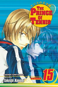 The_Prince_of_Tennis,_Volume_1