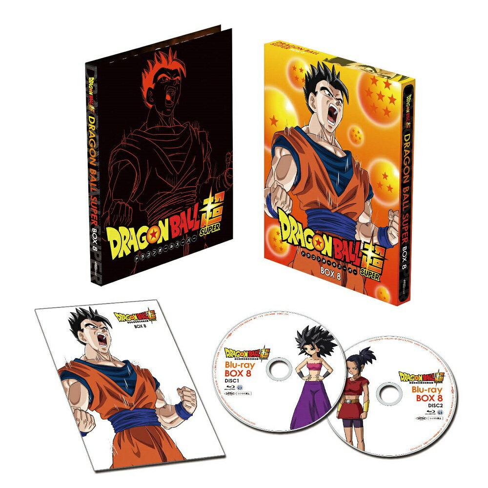 ドラゴンボール超 Blu-ray BOX8【Blu-ray】 [ 鶴ひろみ ]