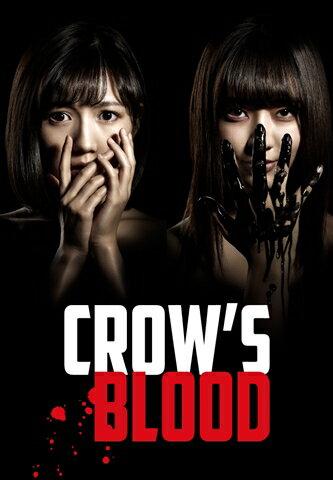 CROW'S BLOOD DVD-BOX [ 渡辺麻友 ]