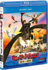 ヒックとドラゴン 聖地への冒険【Blu-ray】 [ クレシッダ・コーウェル ]