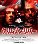 クリムゾン・リバー HDマスター版 blu-ray&DVD BOX【Blu-ray】