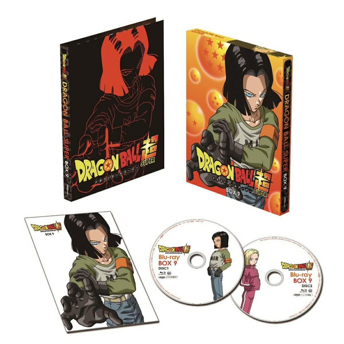 ドラゴンボール超 Blu-ray BOX9【Blu-ray】 [ 鶴ひろみ ]